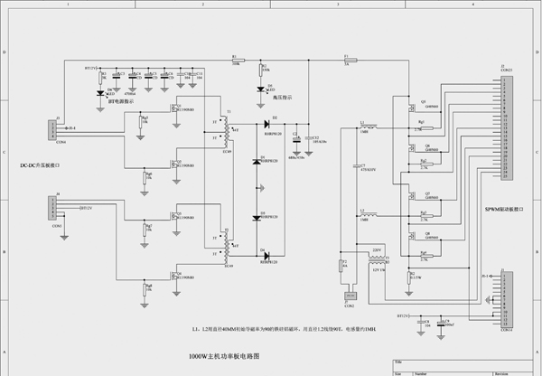 1000w sine wave inverter circuit diagram